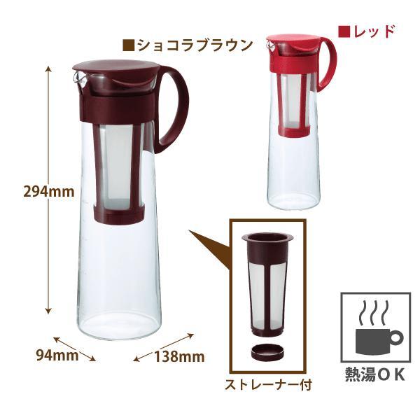 キャッシュレス還元対象 水出しコーヒーポット HARIO ハリオ 珈琲 ガラスポット 1000ml|goodlifeshop|04