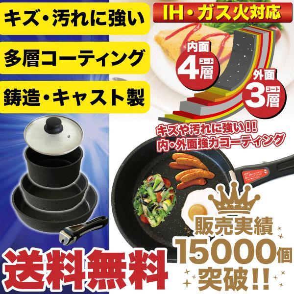 ストロングマーブルキャスト システムフライパン 5点セット 多層コーティング IH対応 調理 料理 デザイン 安い お買得 お買い得|goodlifeshop