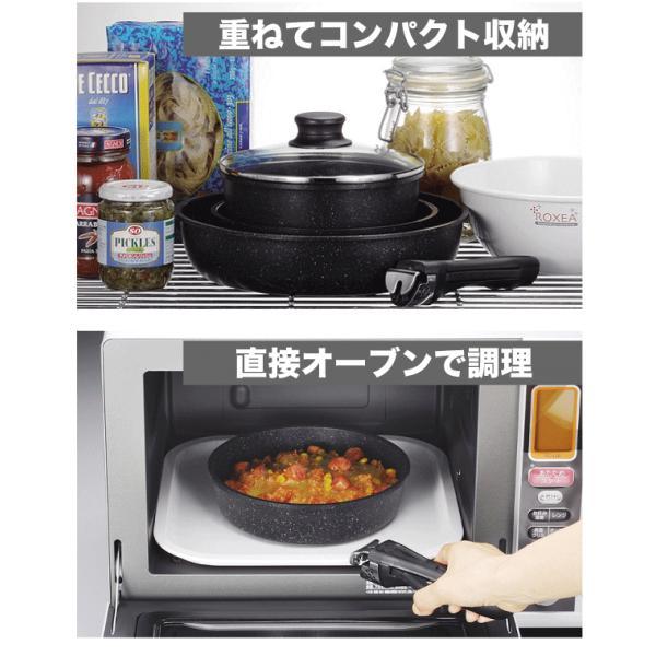 ストロングマーブルキャスト システムフライパン 5点セット 多層コーティング IH対応 調理 料理 デザイン 安い お買得 お買い得|goodlifeshop|05