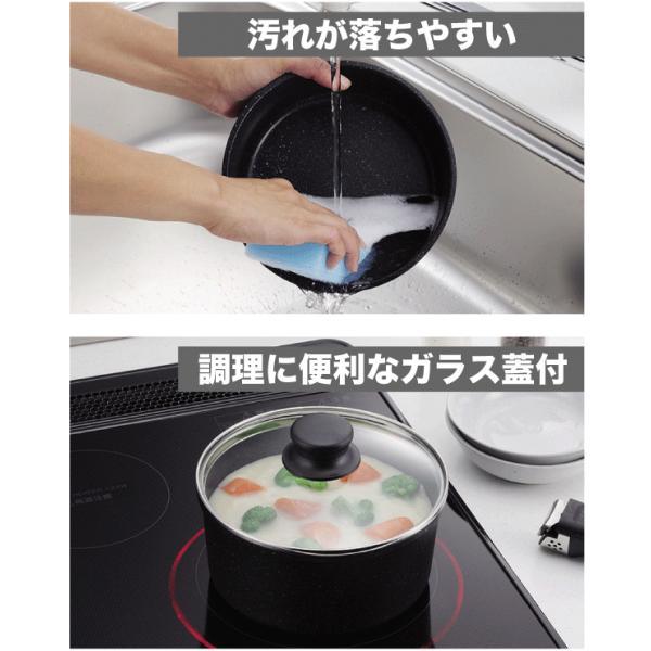 ストロングマーブルキャスト システムフライパン 5点セット 多層コーティング IH対応 調理 料理 デザイン 安い お買得 お買い得|goodlifeshop|06
