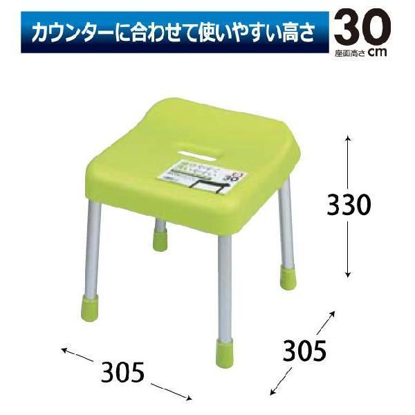 日本製 風呂椅子 風呂いす カラフルバススツール チェア 座面高30cm スタイルピュア 浴室 浴用品 お風呂用|goodlifeshop|03