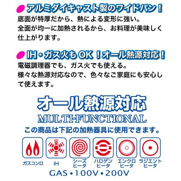 新しくなったワイドパン 専用ガラス蓋付 フィッシュグリル 3層ブルーダイヤモンドコート IH対応|goodlifeshop|04