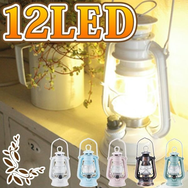 LED ランタン アンティーク暖色 ライト ランプ 懐中電灯 電池式 アウトドア CAPTAIN STAG|goodlifeshop