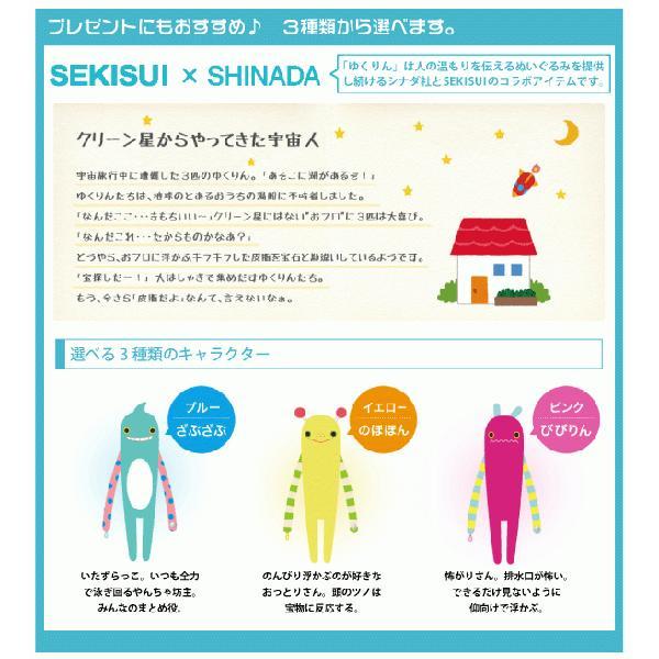 日本製 皮脂を取ってお湯をキレイにするお風呂用皮脂取り お風呂のぬいぐるみ ゆくりん SEKIUI×SHINADA goodlifeshop 05