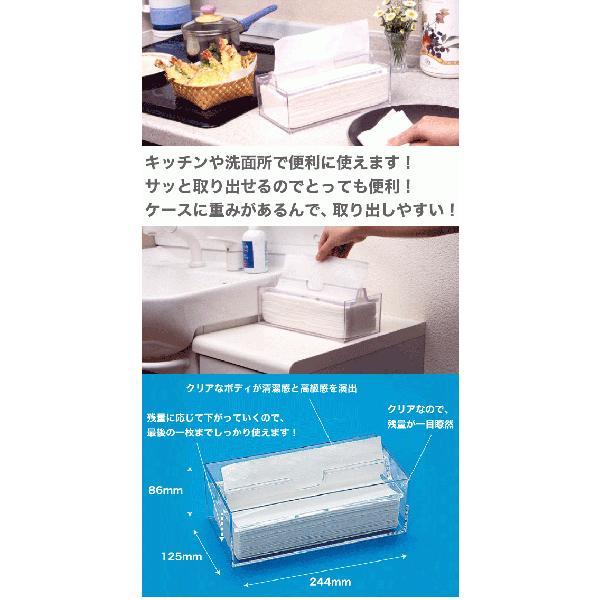 日本製 クリアで美しいペーパータオルケース (ペーパータオル ボックス 紙タオル入れ ホルダー)|goodlifeshop|02