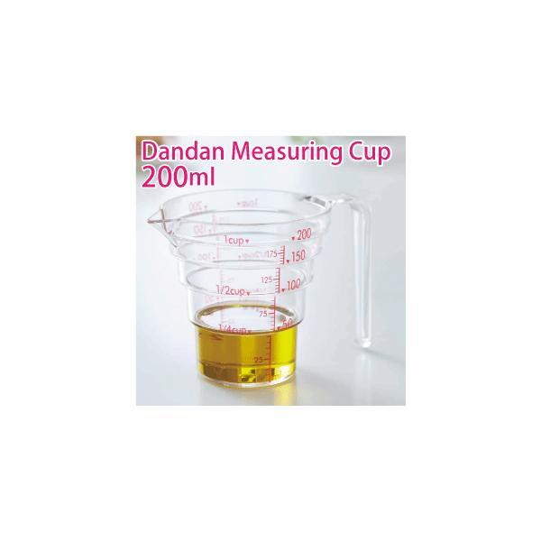 段々計量カップ 200ml サイズ dandan メジャーカップ はかり メモリ 0.2L 計量 カップ