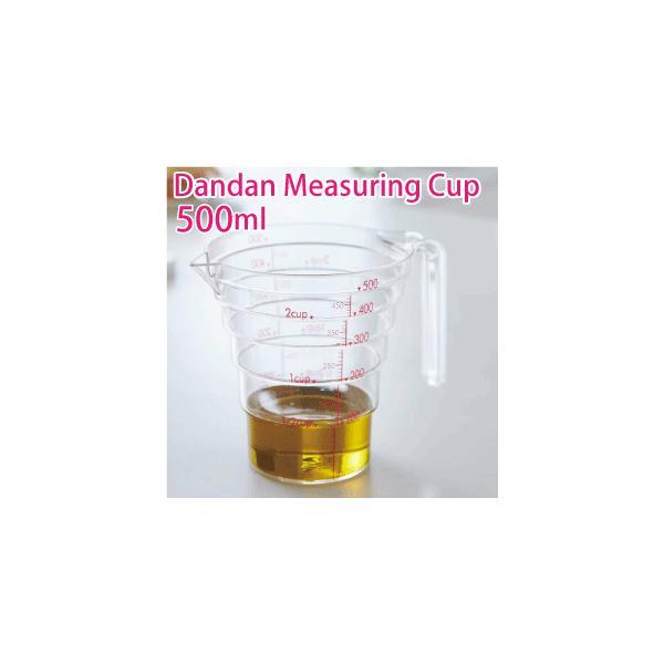 段々計量カップ 500ml サイズ dandan メジャーカップ はかり メモリ 計量 0.5L カップ