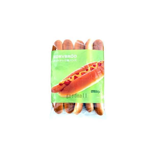 【クール便・冷凍】■イケア■ホットドッグ用バンズ10本★goodmall_ikea★