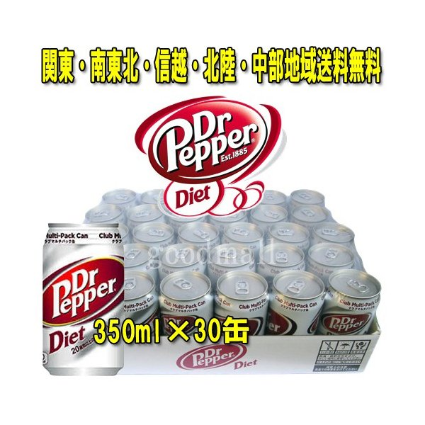 コストコ Diet Dr. Pepper ダイエットドクターペッパー350ml×30缶【お1人様1点限り/同梱不可】