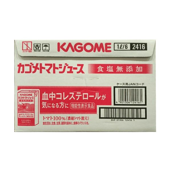 ■コストコ■【カゴメ】トマトジュース  食塩無添加1L X 6★costco_goodmall★
