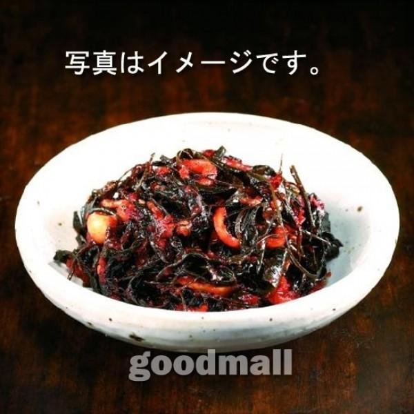 *韓国食品*【クール便・冷凍】唐辛子葉のキムチ 500g【代引不可】