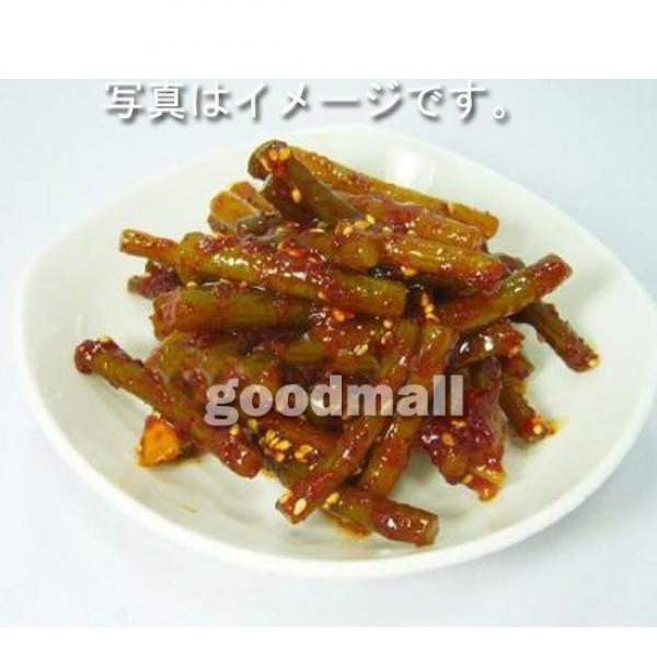 *韓国食品*【クール便・冷凍】ニンニク芽漬け 250g   【代引不可】