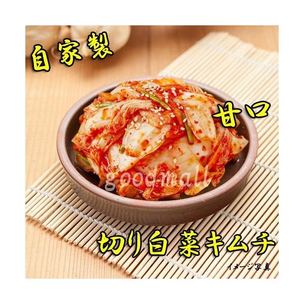 *韓国食品*【クール便・冷蔵】韓国本場の味!自家製 白菜キムチ(切り) 5kg・甘口■goodmall_韓国キムチ■
