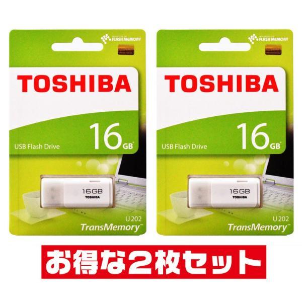 東芝16GB【USBメモリTHN-U202W0160A4 x2本セット】USB2.0・ホワイト・キャップ付