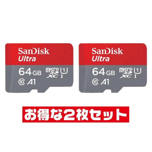 サンディスクULTRA 64GB【microSDXCカードSDSQUAR-064G-GN6MN x2枚セット】A1・Class10・UHS-I・最大R=100MB/s