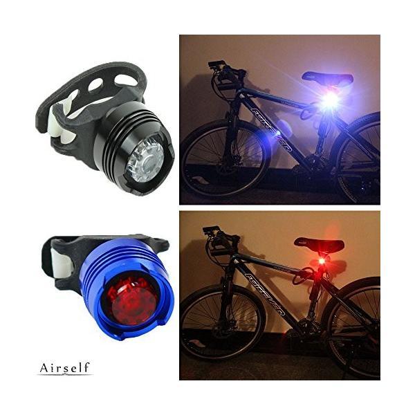 Airself 防水 明るく点灯 自転車用 ライト 2点 セット サイクリング バイク 簡単 取付 防犯