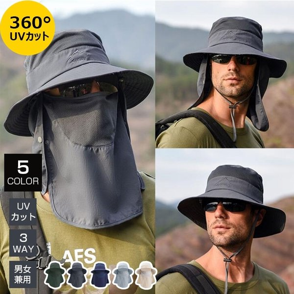 日よけ帽子 サファリーハットUVカット紫外線対策メンズレディース折りたたみ通気性男女兼用釣り農作業代引不可