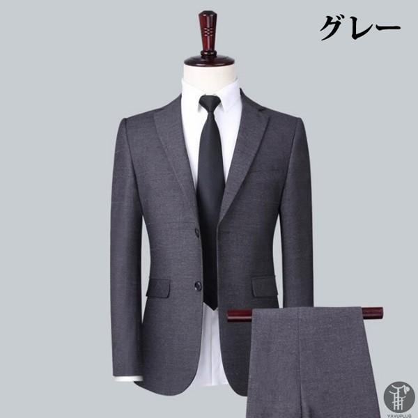 メンズ スーツ 上下セット セットアップ 2つボタン フォーマル 紳士服 就活 面接 通勤 出張 セレモニー リクルート テーラード ジャケット goodplus 02