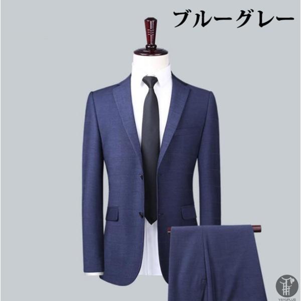 メンズ スーツ 上下セット セットアップ 2つボタン フォーマル 紳士服 就活 面接 通勤 出張 セレモニー リクルート テーラード ジャケット goodplus 04