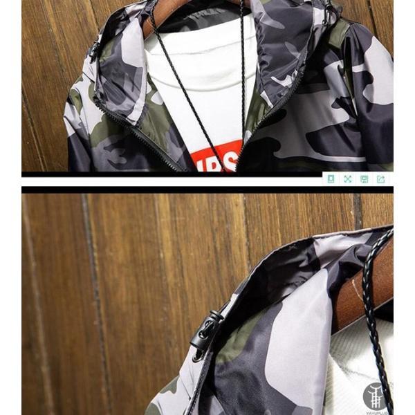 迷彩コート ジップアップ ジャケット メンズ 迷彩 スポーツ アウター 運動着 長袖 薄手 フード付き トップス|goodplus|09