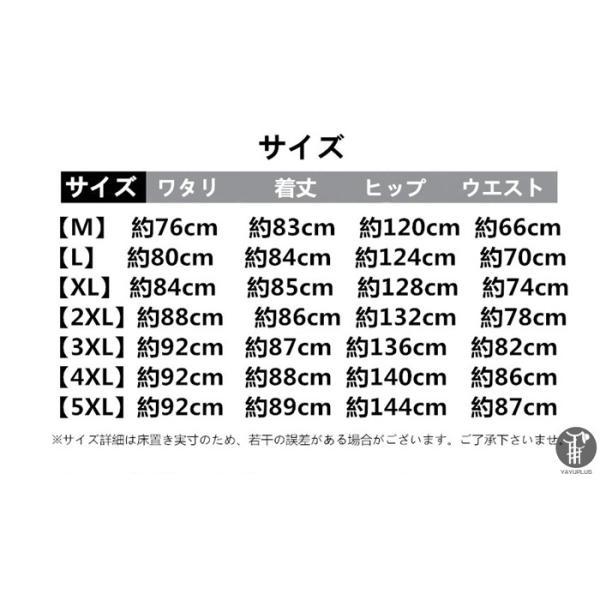 ワイドパンツ メンズ 一部即納 セール 1580円 サルエルパンツ アラジンパンツ 綿麻風 クロップドパンツ ゆったり 代引不可|goodplus|15