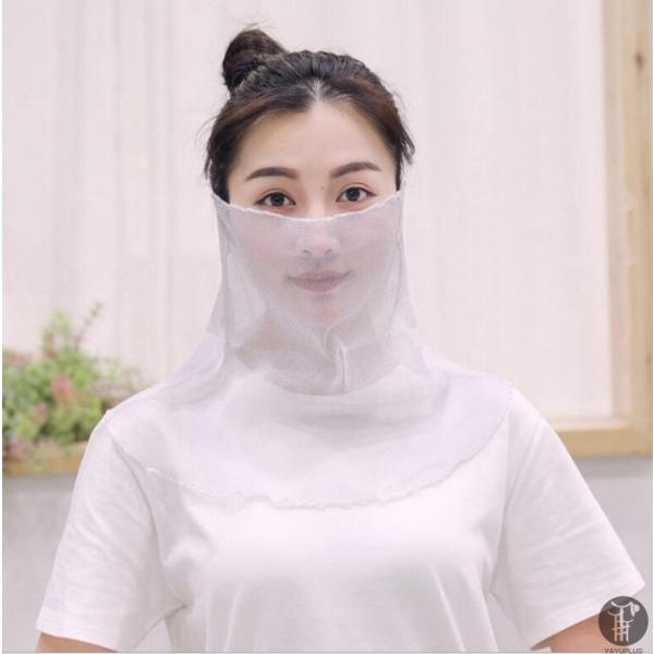 フェイスマスク フェイスカバー 2点セット日焼け UVカットマスク マスク レディース マスク ネックカバー 日焼け防止 顔 紫外線対策 代引不可|goodplus|12