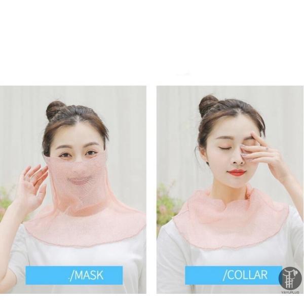 フェイスマスク フェイスカバー 2点セット日焼け UVカットマスク マスク レディース マスク ネックカバー 日焼け防止 顔 紫外線対策 代引不可|goodplus|04