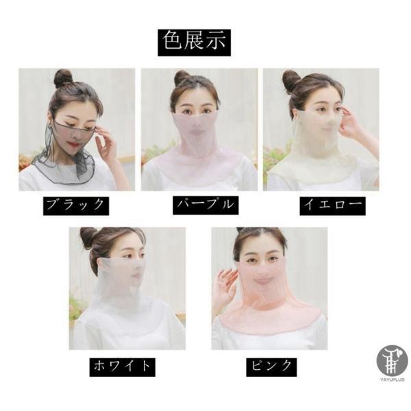 フェイスマスク フェイスカバー 2点セット日焼け UVカットマスク マスク レディース マスク ネックカバー 日焼け防止 顔 紫外線対策 代引不可|goodplus|05