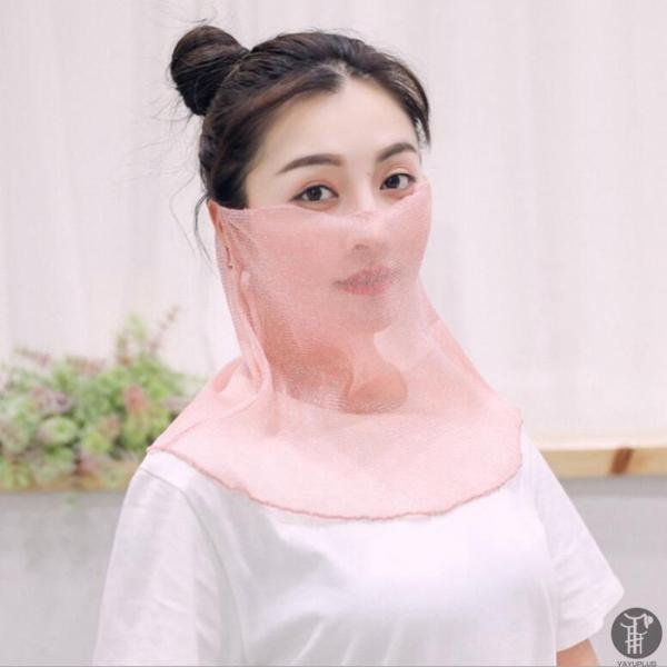 フェイスマスク フェイスカバー 2点セット日焼け UVカットマスク マスク レディース マスク ネックカバー 日焼け防止 顔 紫外線対策 代引不可|goodplus|10