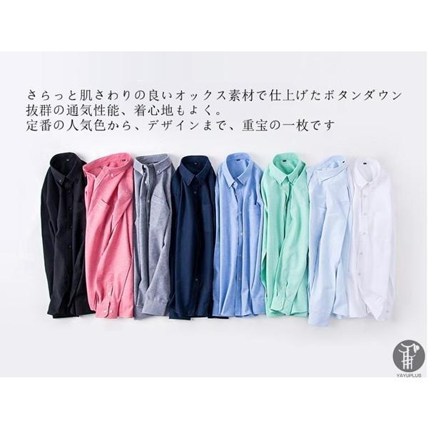 オックスフォードシャツ 長袖 メンズ ボタンダウンシャツ リネンシャツ 長袖シャツ 長袖 シャツ 無地 メンズ 代引不可|goodplus|03
