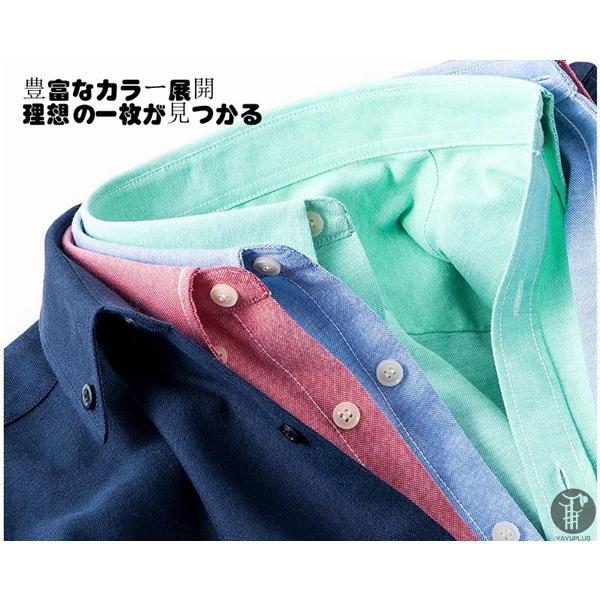 オックスフォードシャツ 長袖 メンズ ボタンダウンシャツ リネンシャツ 長袖シャツ 長袖 シャツ 無地 メンズ 代引不可|goodplus|04