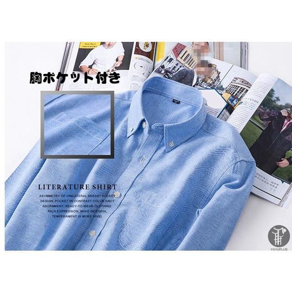 オックスフォードシャツ 長袖 メンズ ボタンダウンシャツ リネンシャツ 長袖シャツ 長袖 シャツ 無地 メンズ 代引不可|goodplus|07
