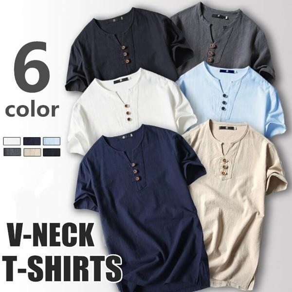 Tシャツ メンズ Vネック 半袖 カットソー 無地 Tee トップス カジュアル 涼しい リネン 麻 カジュアルシャツ 綿麻 夏 部分当日発送 代引不可|goodplus