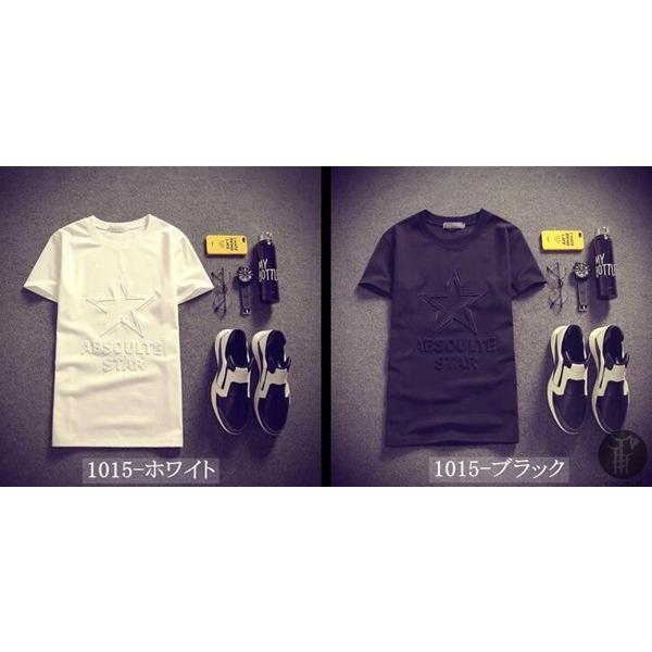 3D立体ロゴプリントTシャツ Tシャツ 半袖 5種類 メンズ クルーネック カットソー 男女兼用 インナー トップス シンプル 代引不可|goodplus|05