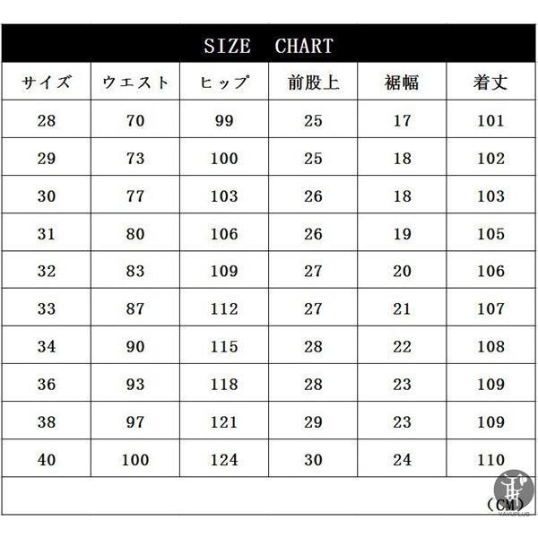 チノパン メンズ ボトムス スキニーパンツ 細身 カラーパンツ 8カラー スリムパンツ メンズ コットン リネン パンツ 代引不可|goodplus|13