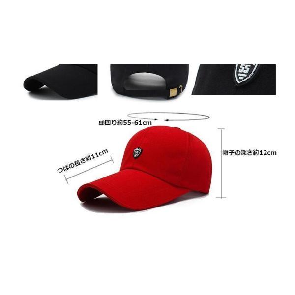 ランキング1位連続受賞記念価格780円 帽子 メンズ レディース キャップ ぼうし野球帽 5type ワークキャップ 紫外線対策 一部当日発送/即納商品|goodplus|03
