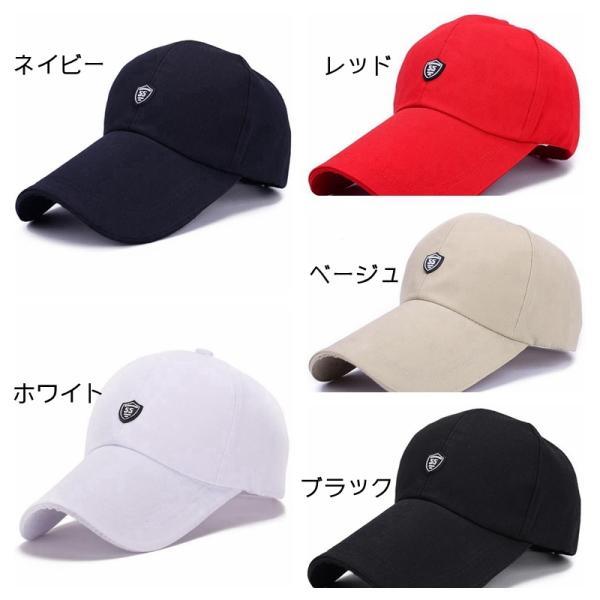 ランキング1位連続受賞記念価格780円 帽子 メンズ レディース キャップ ぼうし野球帽 5type ワークキャップ 紫外線対策 一部当日発送/即納商品|goodplus|05