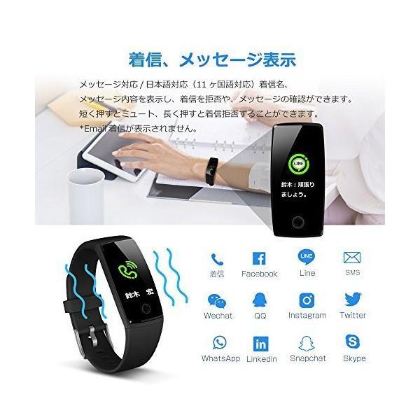 DeliToo スマートウォッチ ブラック 防水 iPhone/Android 対応 V10