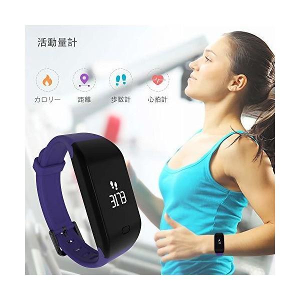 スマートウォッチ 活動量計 心拍計 万歩計 fitpolo 距離測定 睡眠モニター スマートブレスレット 腕時計型 消費カロリー スポーツウォッチ