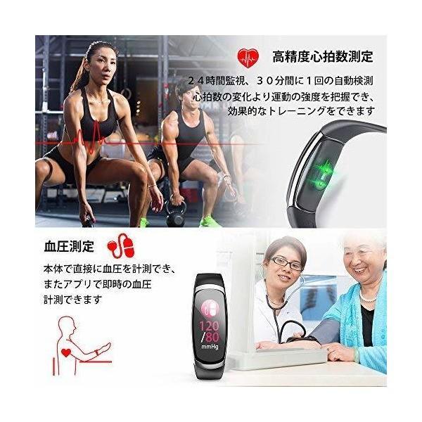 スマートブレスレット 活動量計 心拍計 血圧計 歩数計 Hokonui スマートウォッチ IP67防水 消費カロリー ランニングモード 多機能 スポ