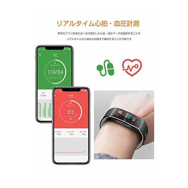 スマートウォッチ 血圧計 Semiro スマートブレスレット 心拍計 活動量計 歩数計 消費カロリー カラースクリーン IP67防水 着信/LINE