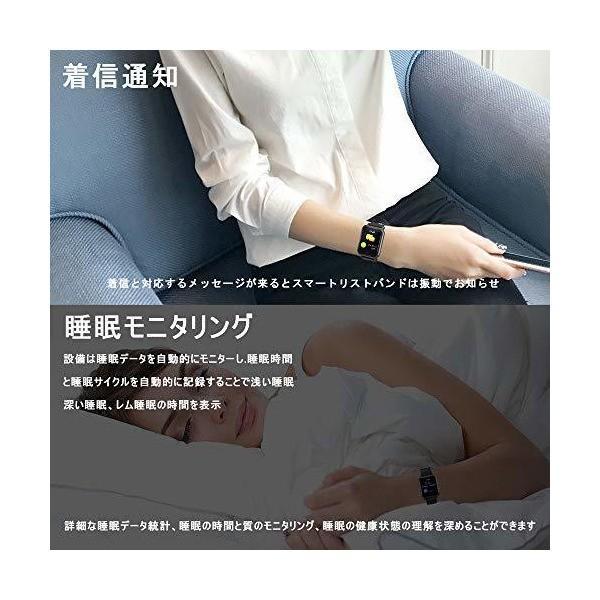 【2019年最新型・IP68完全防水】スマートウォッチ 心拍計 血圧計 血中酸素 活動量計 多機能腕時計 歩数計 睡眠検測 1.3インチ HD画面
