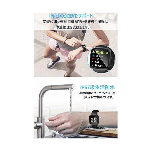 【2019最新版】 スマートウォッチ 血圧計 心拍 歩数計 スマートブレスレット スライド設計 活動量計 睡眠検測 消費カロリー 長い待機時間 着信