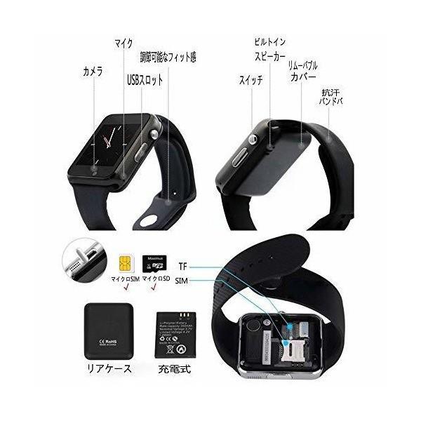 スマートウォッチ smart watch 多機能腕時計 Bluetooth通話機能搭載 健康モニタリング、情報ツイッター、スマート注意、モニタリング