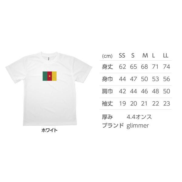 Tシャツ カメルーン共和国|goods-pro|03