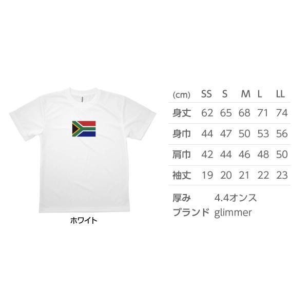 Tシャツ 南アフリカ共和国 goods-pro 03