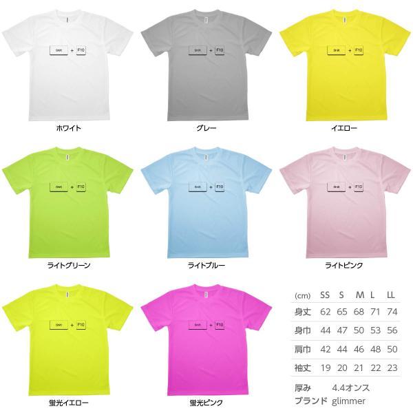 Tシャツ Shift+F10|goods-pro|03