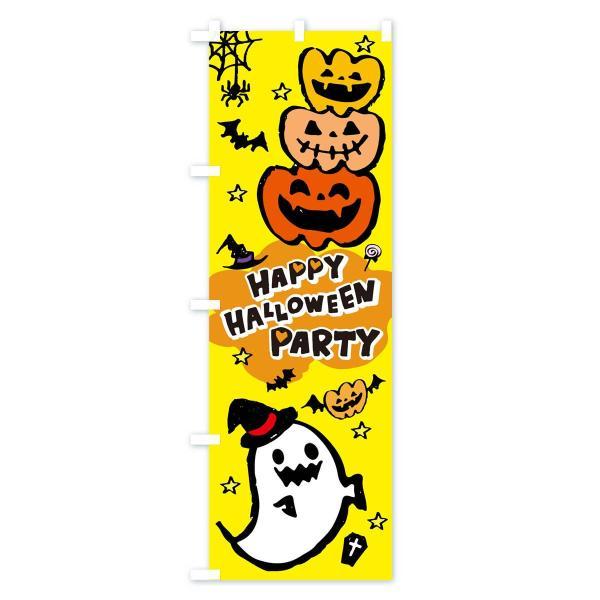 のぼり旗 ハロウィン|goods-pro|02