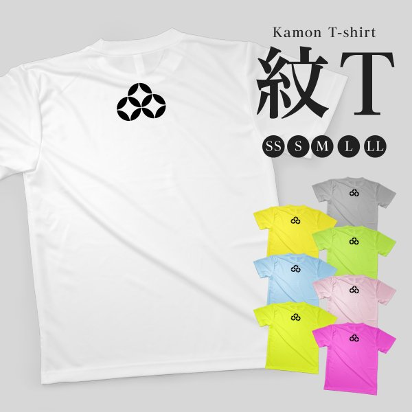 Tシャツ 持ち合い七宝|goods-pro