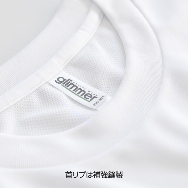 Tシャツ 持ち合い七宝|goods-pro|04